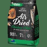 Absolute Holistic Air Dried Dog Diet - Chicken & Hoki 1kg