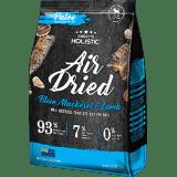 Absolute Holistic Air Dried Dog Diet - Blue Mackerel & Lamb 1kg