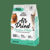 Absolute Holistic Air Dried Cat Diet - SAMPLE  Chicken & Hoki 25g