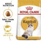Royal Canin Feline Breed Nutrition Ragdoll 2 KG