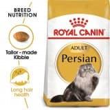 Royal Canin Feline Breed Nutrition Persian 4 KG