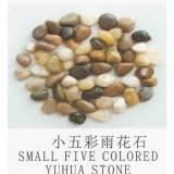 DYMAX SMALL FIVE COLOR YUHUA STONES 0.5-1 CM 4KG