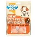 Armitage Chicken Wrap Bone Large 2 Pk