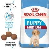 Royal Canin Size Health Nutrition Medium Puppy 4 KG